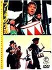 ブリキの太鼓 [DVD](ダービッド・ベネント)