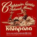 Captain Santa's Island Music by KALAPANA (1997-05-20)