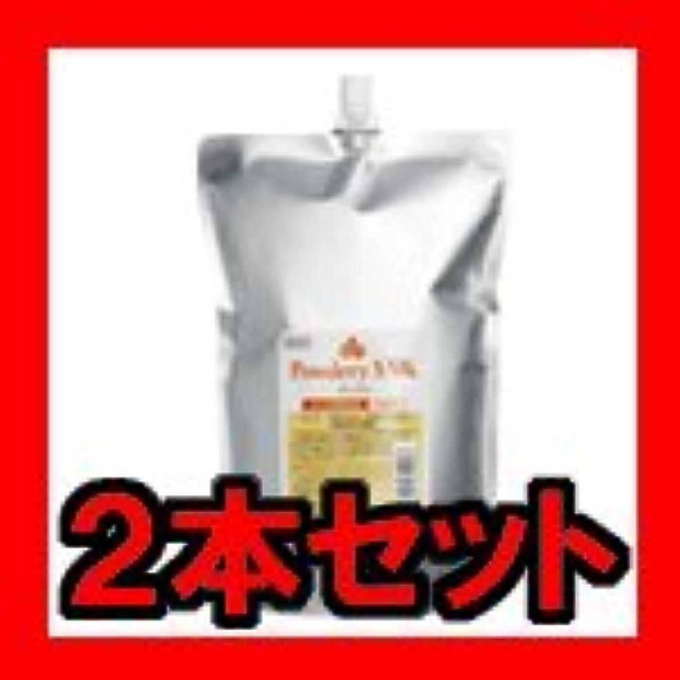 ビジター薄汚い達成クラシエ スキニッシュ パウダリーミルク 1000ml ×2本セット
