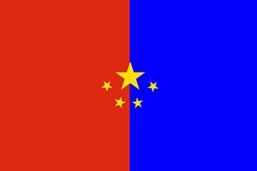 magFlags Drapeau Large Proposed Flag for Hong Kong SAR 008   Before Hong Kong s Transfer of Sovereignty   Drapeau Paysage   1.35m²   90x150cm