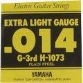YAMAHA H1073 エレキギター弦 エクストラライトゲージ 014 3弦 【バラ弦1本】 ヤマハ