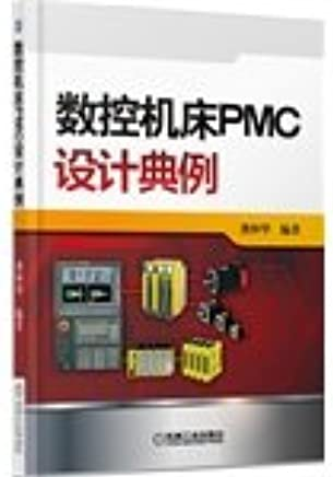 CNC machine tool design typical example PMC(Chinese Edition