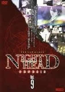JAPANESE TV DRAMA night head genesis night head genesis vol.9 [rental omission] (JAPANESE AUDIO , NO ENGLISH SUB.)