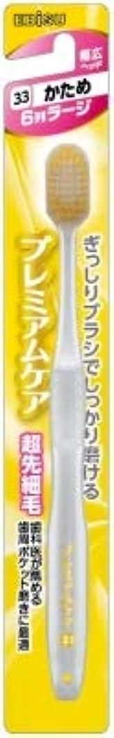 ピクニック校長マントル【まとめ買い】プレミアムケアハブラシ6列ラージ かため ×6個
