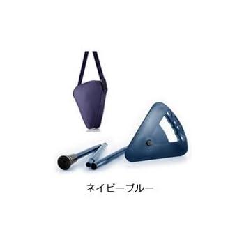 【Flipstick-フリップスティック-ネイビーブルー】ワンタッチで杖にもなりコンパクトに持ち運べる一本足の折りたたみイス/椅子
