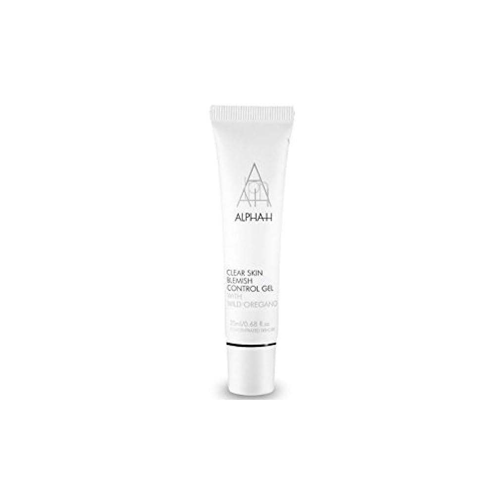 成功するコロニーセイはさておきAlpha-H Clear Skin Blemish Control Gel (20ml) - アルファクリア皮膚傷制御ゲル(20)中 [並行輸入品]