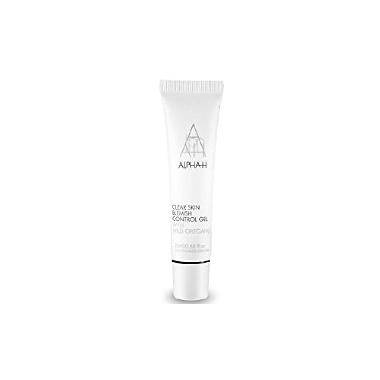 不可能なサラダフォーカスAlpha-H Clear Skin Blemish Control Gel (20ml) - アルファクリア皮膚傷制御ゲル(20)中 [並行輸入品]
