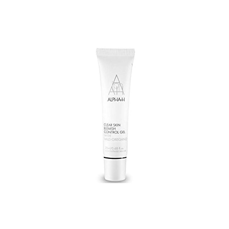 に関して無線マディソンAlpha-H Clear Skin Blemish Control Gel (20ml) - アルファクリア皮膚傷制御ゲル(20)中 [並行輸入品]