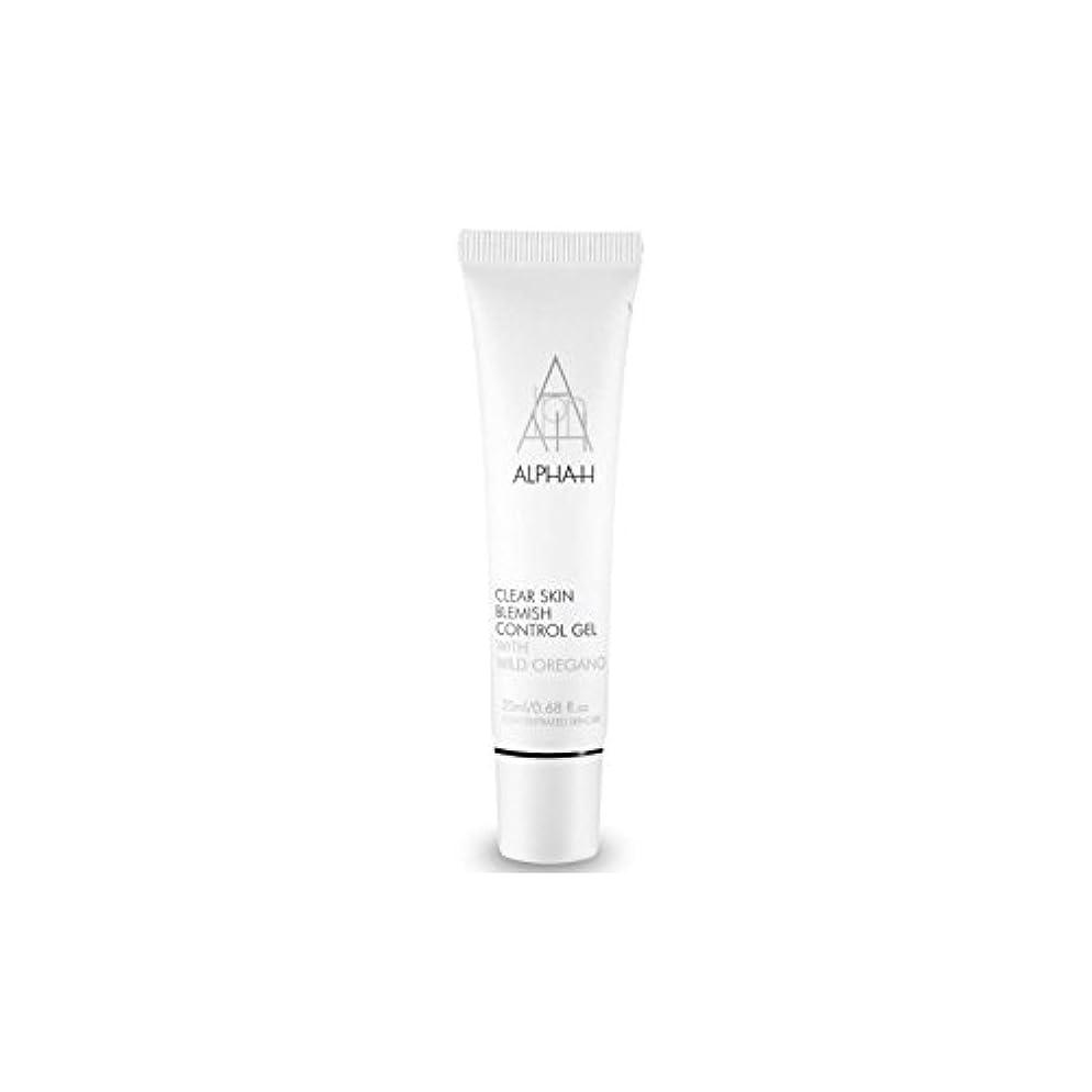 箱金銭的なチューリップAlpha-H Clear Skin Blemish Control Gel (20ml) - アルファクリア皮膚傷制御ゲル(20)中 [並行輸入品]