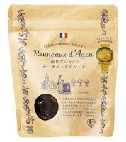 丸成商事 南仏アジャンのオーガニックプルーン(種付き) オーサワジャパン 200g×6個