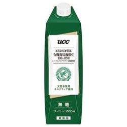 UCC 有機栽培珈琲豆100%使用 レインフォレスト・アライアンス認証農園産 アイスコーヒー 無糖 1000ml紙パック×12本入×(2ケース)