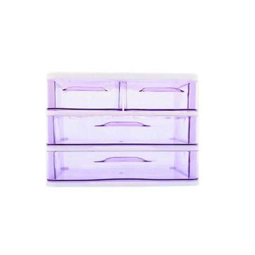サークル相続人ファンドクリエイティブ収納ボックス三層プラスチック化粧品収納ボックスデスクトップ引き出し型仕上げボックス収納ボックス化粧箱 (Color : Purple)