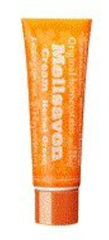 ジュースチューリップトラフィックメルサボン スキンケアクリーム ハーバルグリーンの香り チューブ 50g