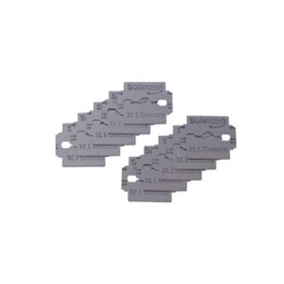 質素なスクリーチギャングスターゾーリンゲン タコの目カッター 替刃10枚組 【2個セット】