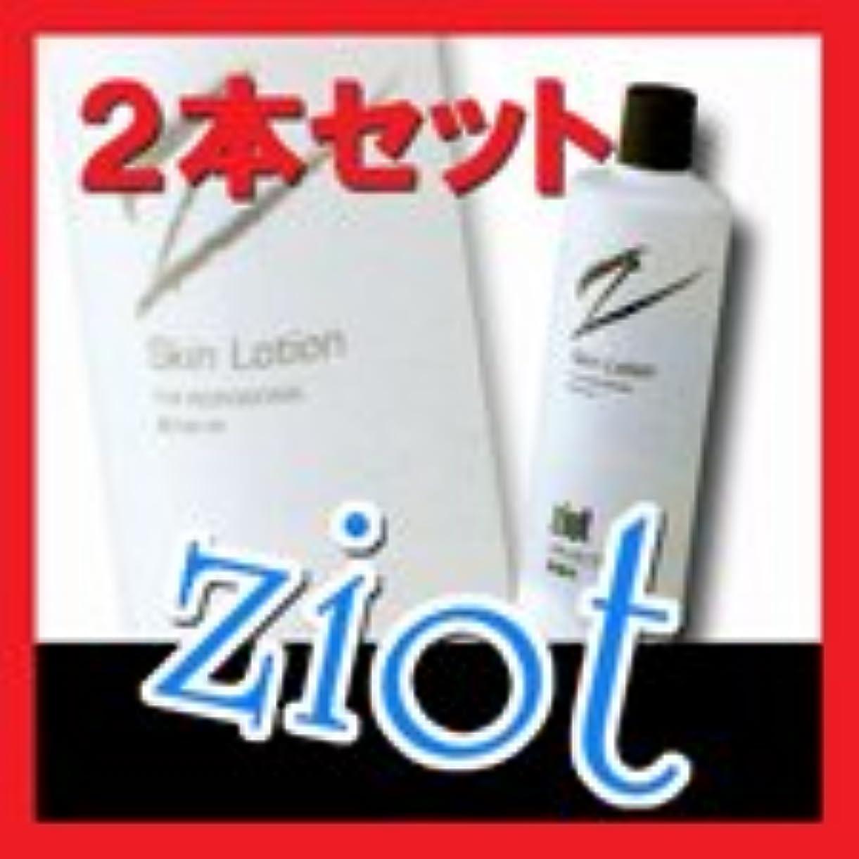 市場引用膿瘍クラシエ ZIOT ジオット スキンローション 500ml ×2本 詰替サイズ
