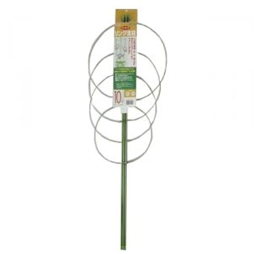 信号機密受信コーナンオリジナル リング支柱 10号 KFS-3-90