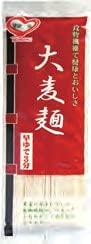 日本精麦 大麦麺 200g 20個