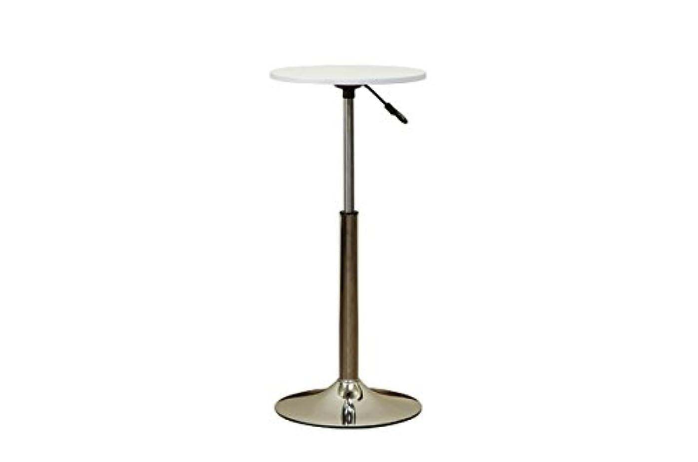 オリエンテーションローンバイアス昇降式バーテーブル?40cm HT-13 ホワイト