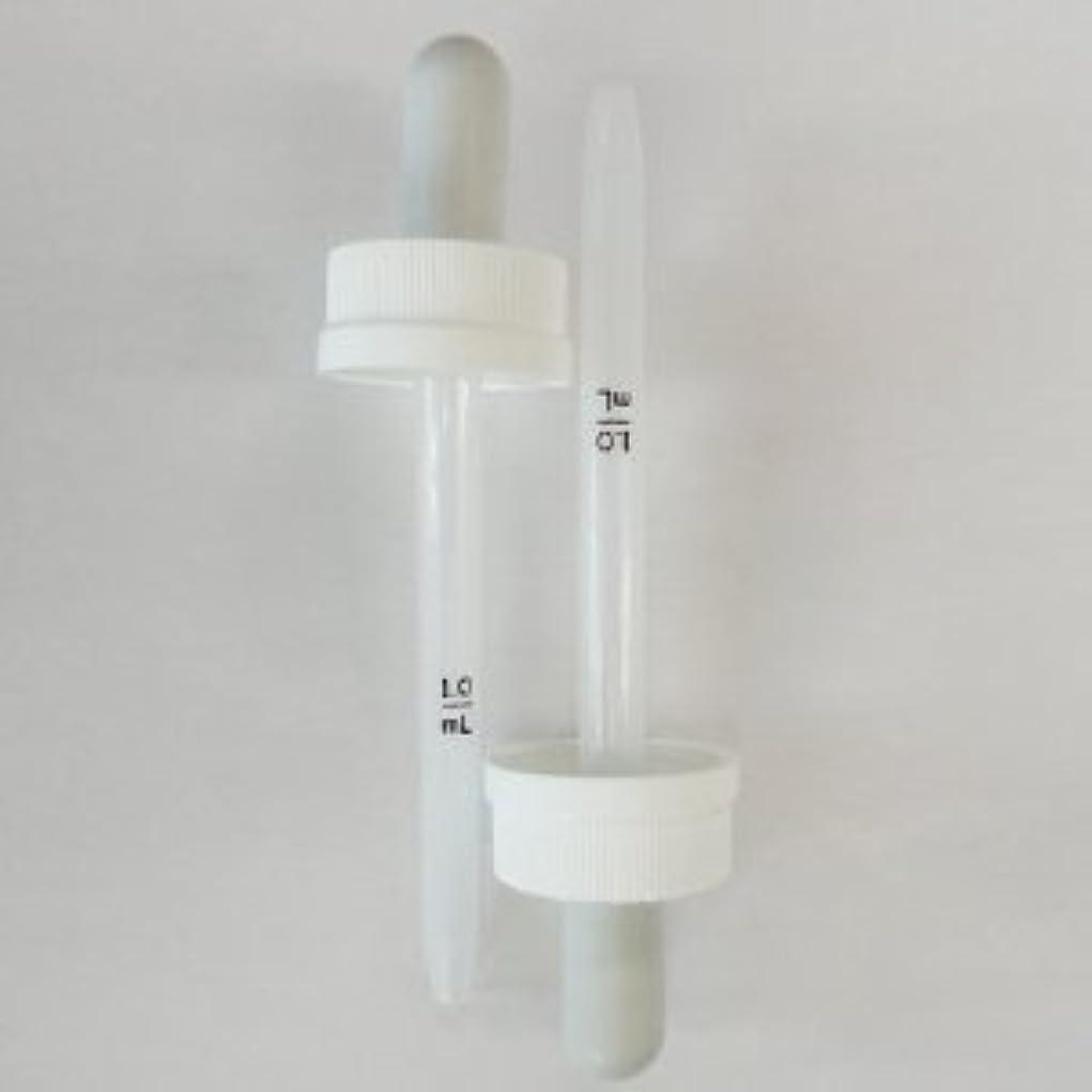 軍隊曖昧な酸化物カークランドミノキシジル ロゲイン等に使えるアプリケーター(スポイト) 2本【平行輸入品】