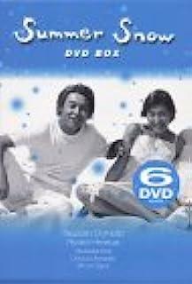 Amazon   Summer Snow BOXセット [DVD] -TVドラマ