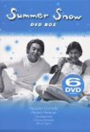 Summer Snow BOXセット [DVD]