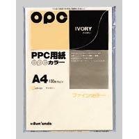 ファインカラーPPCファインカラーPPC(100枚入)【アイボリー】 カラー331