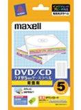 maxell インクジェットプリンタ対応 光沢スリムCDケースラベル(背面) ハガキサイズ 再はくりタイプ 10面 5枚入 C99325R-5
