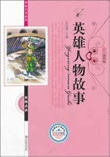 You are welcome!The baby being born in February (Chinese edidion) Pinyin: huan ying ni ! 2 yue chu sheng de bao bao