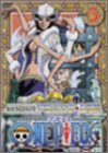 ONE PIECE フォースシーズン・アラバスタ・上陸篇 piece.5[DVD]