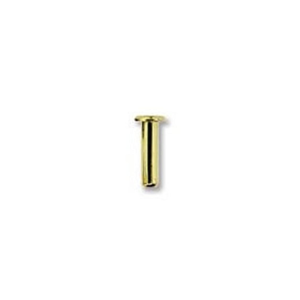 Metal Elements Brass 7/32
