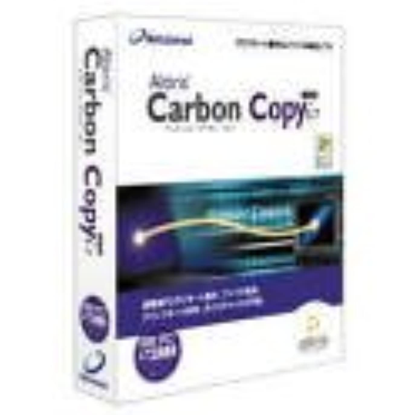 聖職者崖電球Altiris Carbon Copy 5.7 日本語版