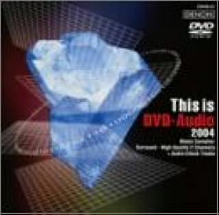 [DVDオーディオ・チェック・ディスク]これがDVDオーディオだ!2004