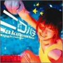 ニコパチ (DVD付限定盤)