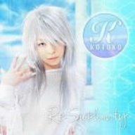 Re-sublimity(DVD付初回限定盤)