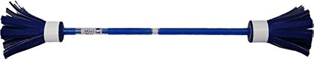 コイル子犬母音ジャグリング関連◆ブラボー フィンガー スティック ◆A-30788(ブルー)