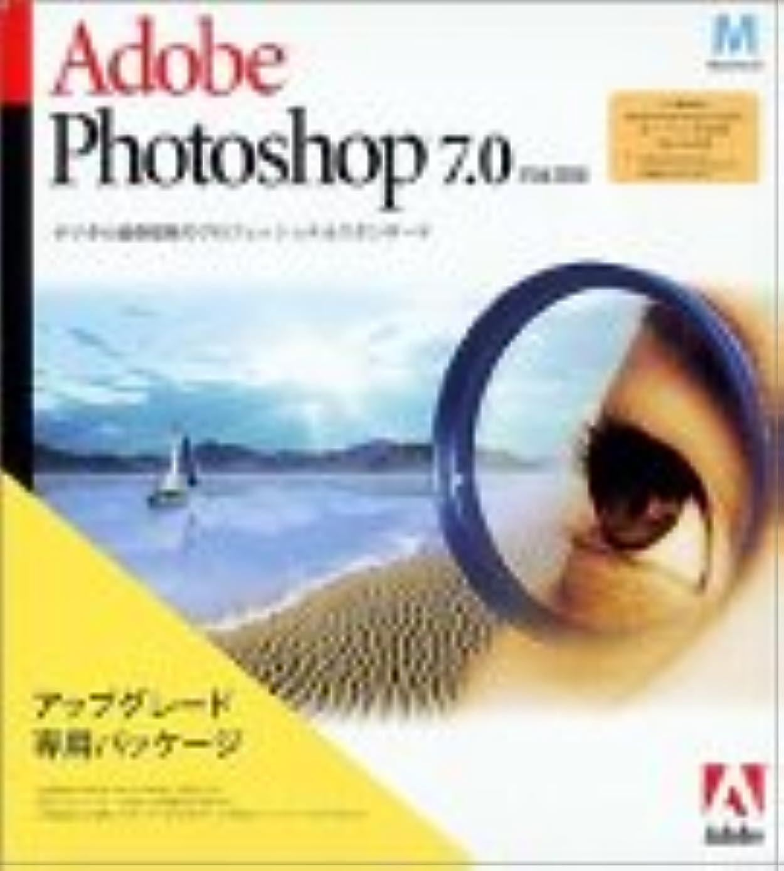 ジャンプする確立前任者Adobe(R) Photoshop(R) 7.0日本語版 Macintosh(R)版 Upgrade版