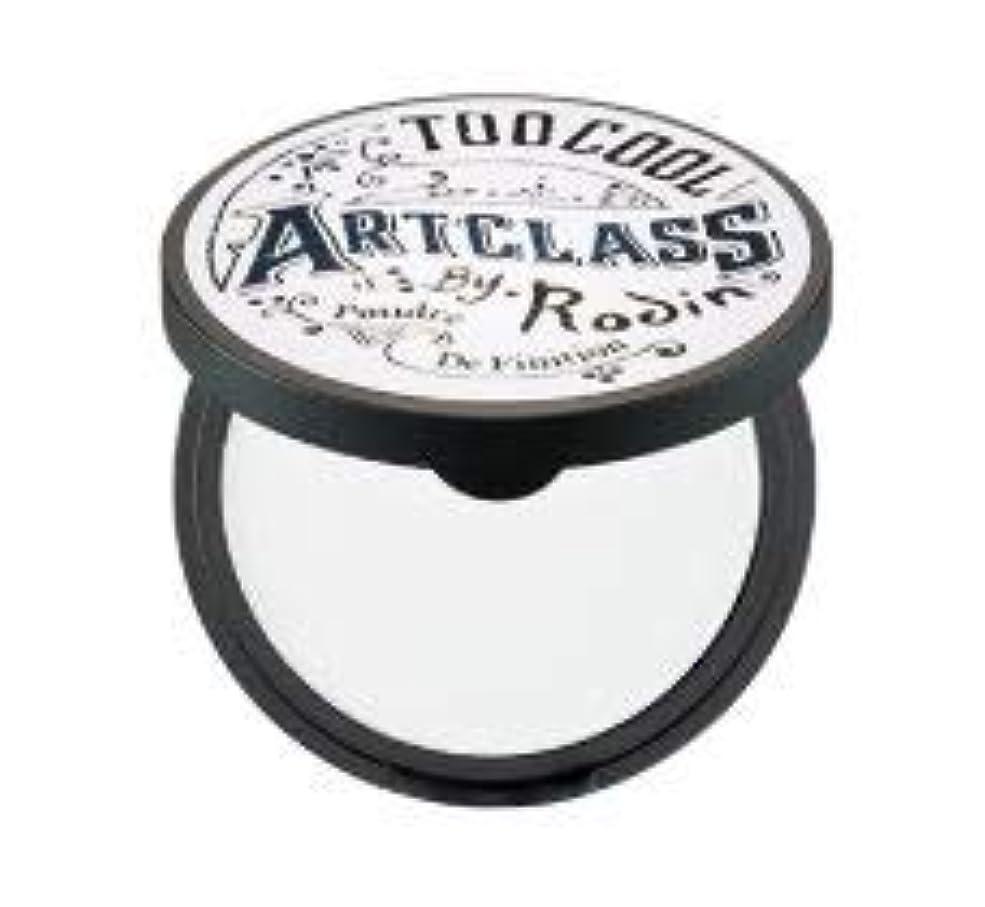 減少祝福する時制[too cool for school] Artclass By Rodin Finish Setting Pact/アートクラスバイロダンフィニッシュセッティングファクト [並行輸入品]