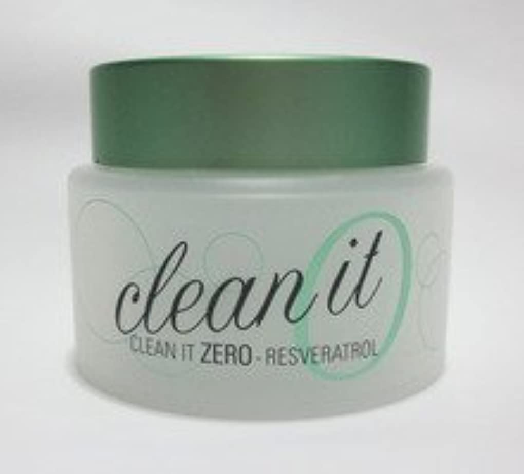カリングタイマー連鎖banila co. バニラコ クリーン イット ゼロ レスベラトロール clean it zero RESVERATROL