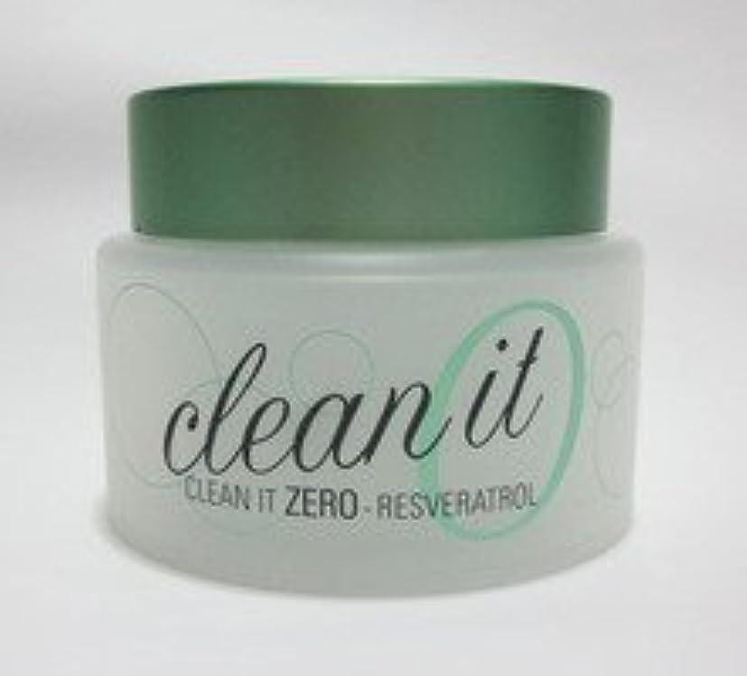 安息比喩全体banila co. バニラコ クリーン イット ゼロ レスベラトロール clean it zero RESVERATROL