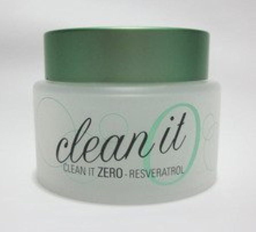 偏心学校の先生木材banila co. バニラコ クリーン イット ゼロ レスベラトロール clean it zero RESVERATROL