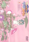 臣士魔法劇場 リスキー☆セフティ(4)[DVD]