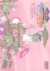 臣士魔法劇場 リスキー☆セフティ(4) [DVD]