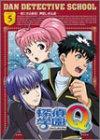 探偵学園Q Vol.5 [DVD]