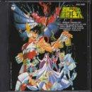 Saint Seiya II (1986 Anime Series)