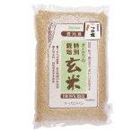 国内産特別栽培玄米(つや姫)2kg