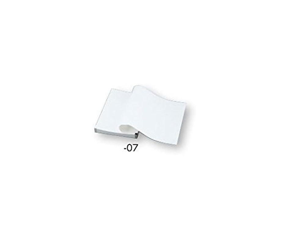 召喚する練る心電計用紙 FQW210-3-140(K) 10冊入