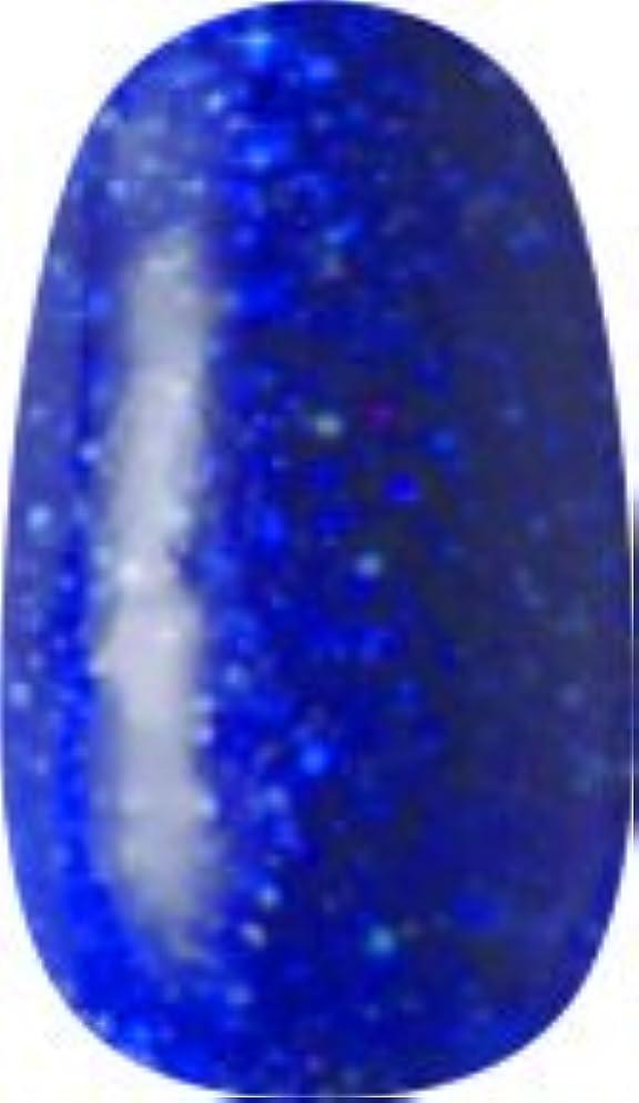 ラク カラージェル(57-オーロラオーシャンブルー)8g 今話題のラクジェル 素早く仕上カラージェル 抜群の発色とツヤ 国産ポリッシュタイプ オールインワン ワンステップジェルネイル RAKU COLOR GEL #57