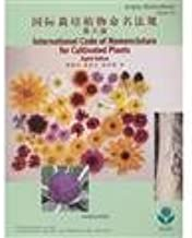 International Code of Nomenclature for Cultivated Plants Version 8(Chinese Edition)