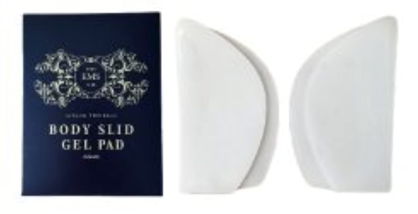 SLIM TOVIRA BODY SLID スリムトビラ ボディスリッド 交換用 ジェルパッド 1箱(4枚入) 【国内正規品】