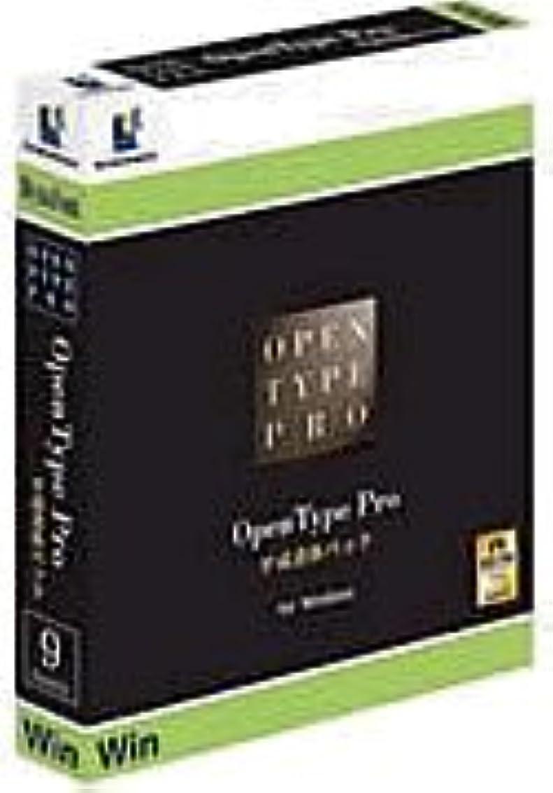回転させる黒くする他の場所DynaFont OpenType Pro 平成書体パック for Windows